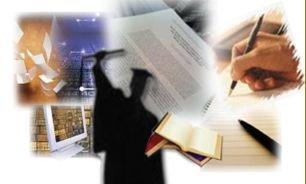تحصیلات غیر دانشگاهی در آمریکا