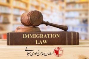 مشاور مهاجرت به کانادا - وکیل مهاجرت به کانادا