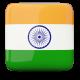 مهاجرت به هندوستان