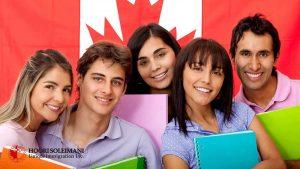 مهاجرت به کانادا از طریق تحصیل | تحصیل در کانادا | ویزای دانشجویی کانادا