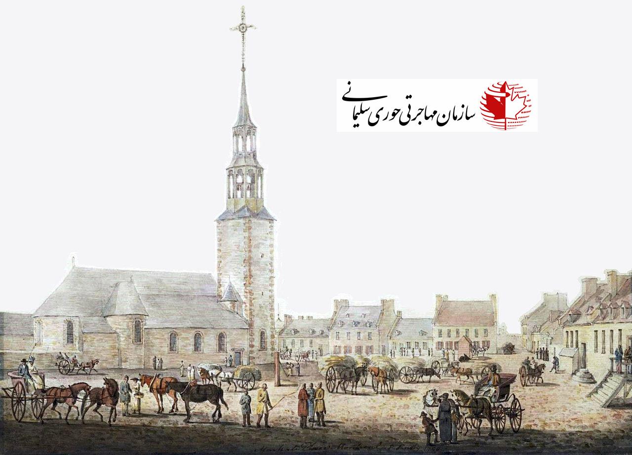 کلیسا نوتردام مونترال قدیمی