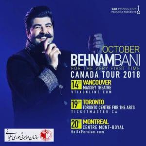 کنسرت بهنام بانی در کانادا