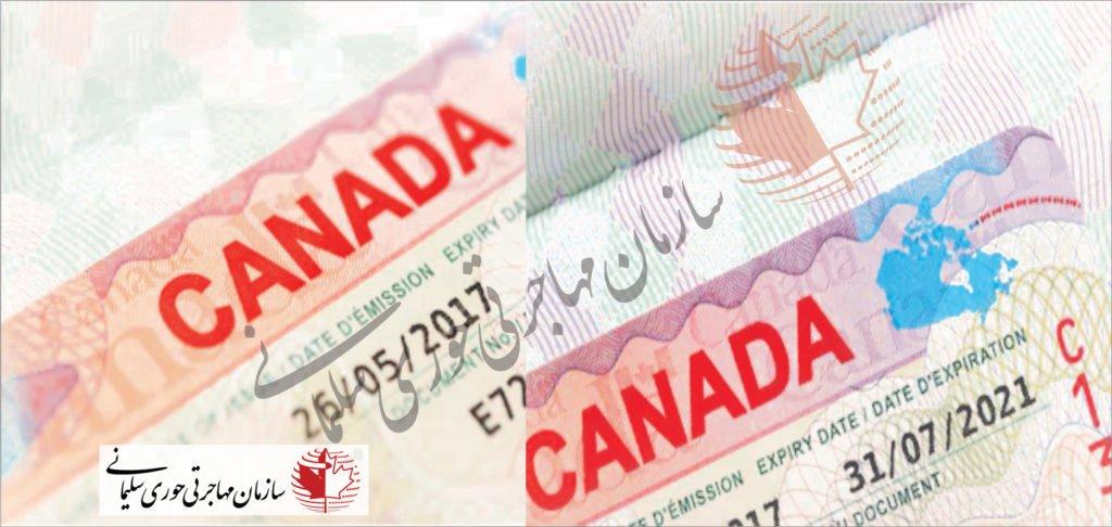 تغییرات مراکز ویزای کانادا در آسیا ، اقیانوسیه و آمریکا