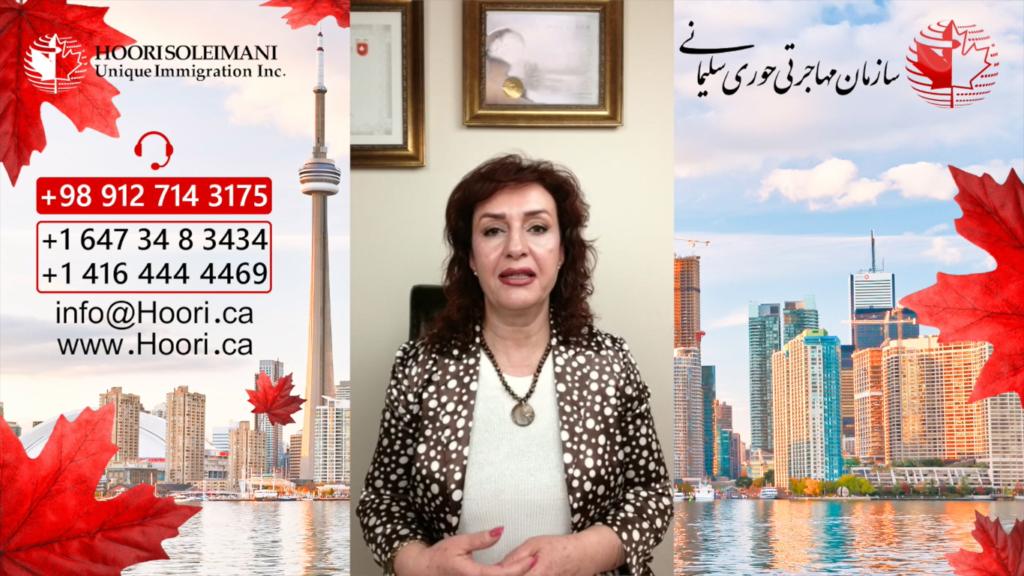 لایو مهاجرت کانادا : ۲ آبان ماه ۱۳۹۷ (بخش اول)