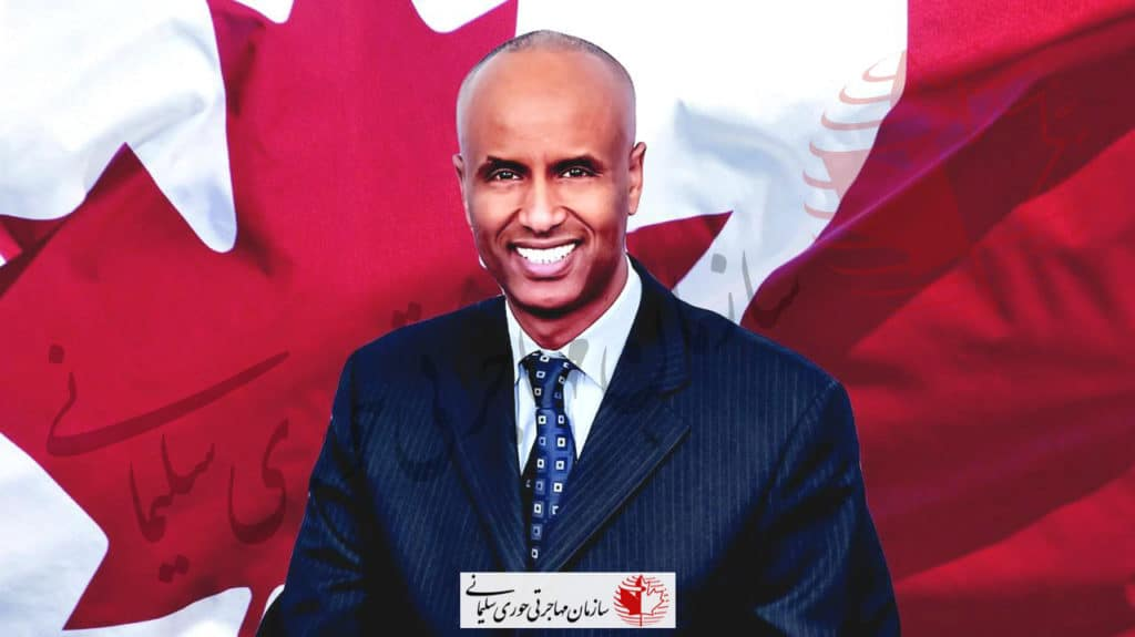 بیانیه وزیر امور مهاجرت کانادا برای کاهش زمان فرایند پرونده اقامت دائم ایرانیان