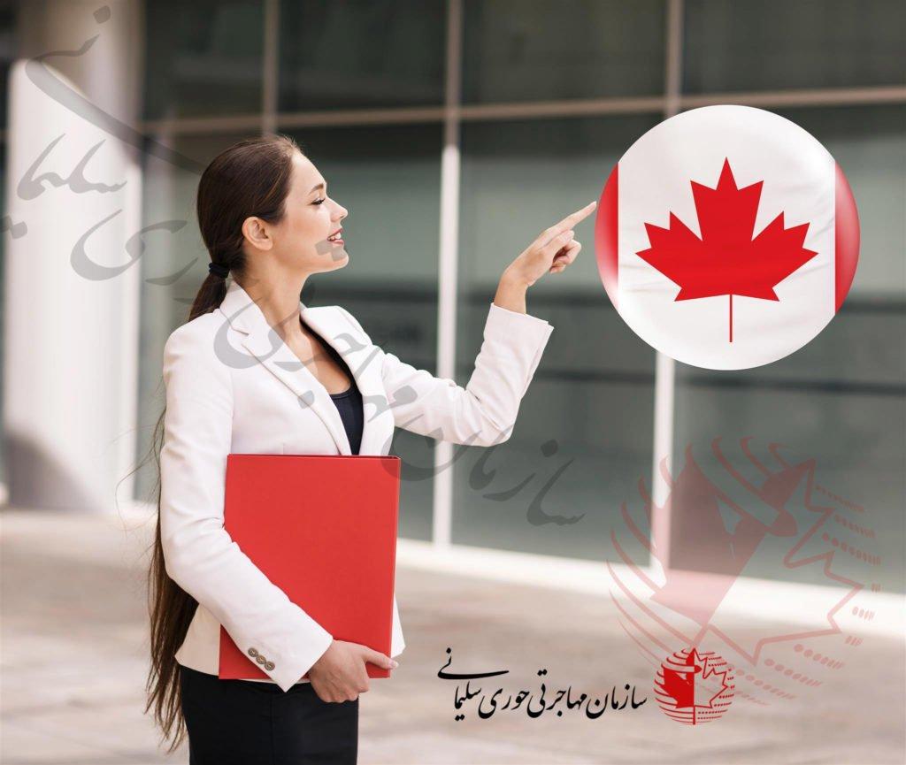 پایین ترین نرخ بیکاری در کانادا در ۴۰ سال اخیر