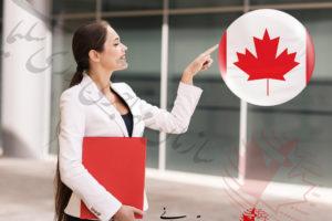 مجوز کاری در کانادا - کار در کانادا