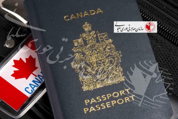 پاسپورت کانادا - پاسپورت کانادایی