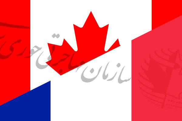 فرانسه زبان ها در کانادا - فرانسه زبان ها در استان انتاریو
