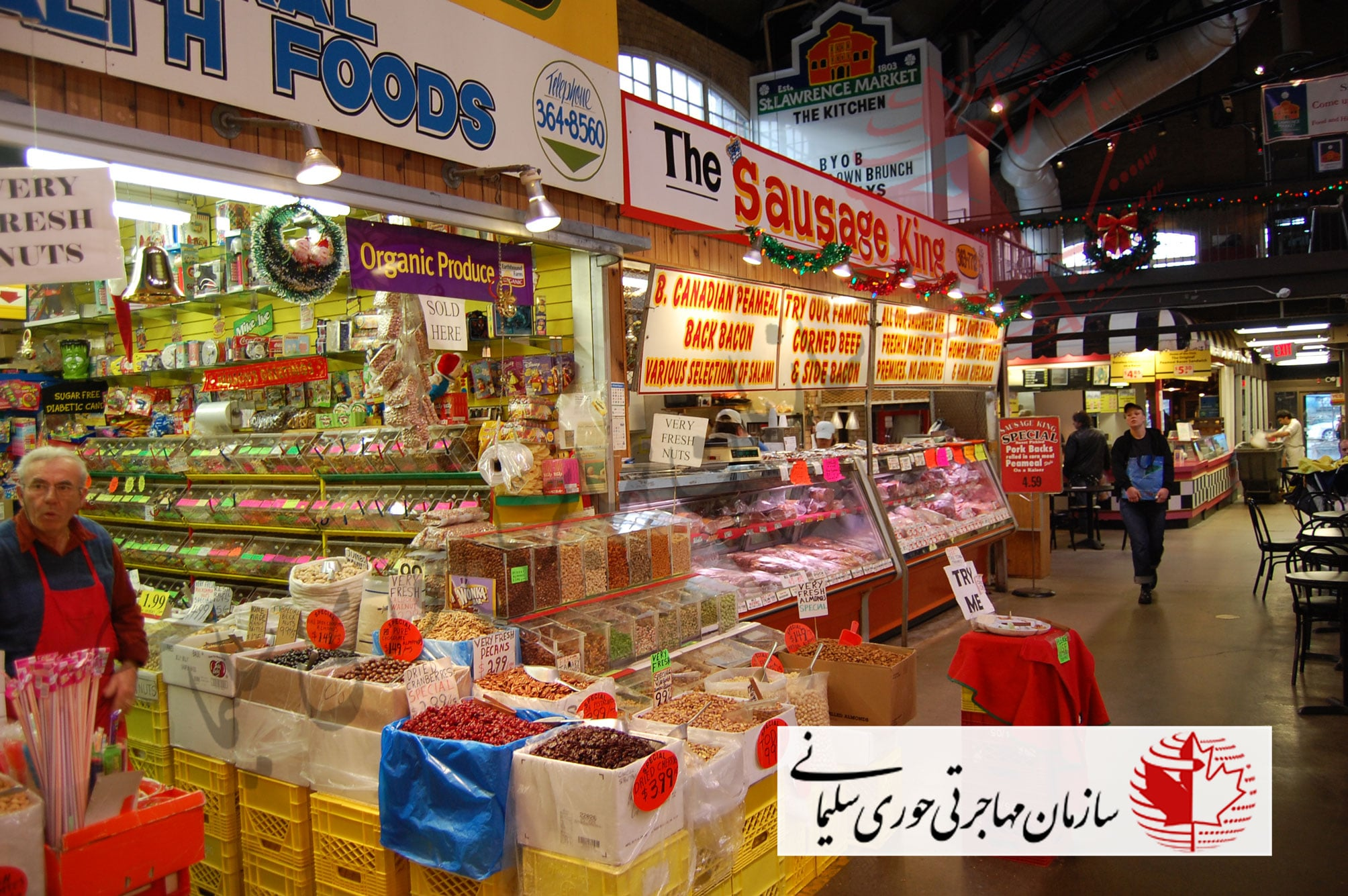 فضای داخلی بازار سنت لارنس تورنتو