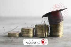 ویزای تحصیلی - ویزای دانشجویی - توانمندسازی دانشجویان بین المللی در کانادا
