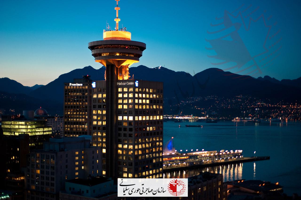 برج LookOut ونکوور