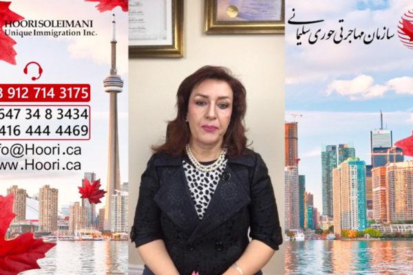 پرسش و پاسخ مهاجرت به کانادا