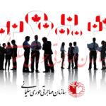 اقامت دائم کانادا از طریق نیروی فنی فدرال