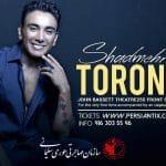 کنسرت شادمهر عقیلی در کانادا 2018