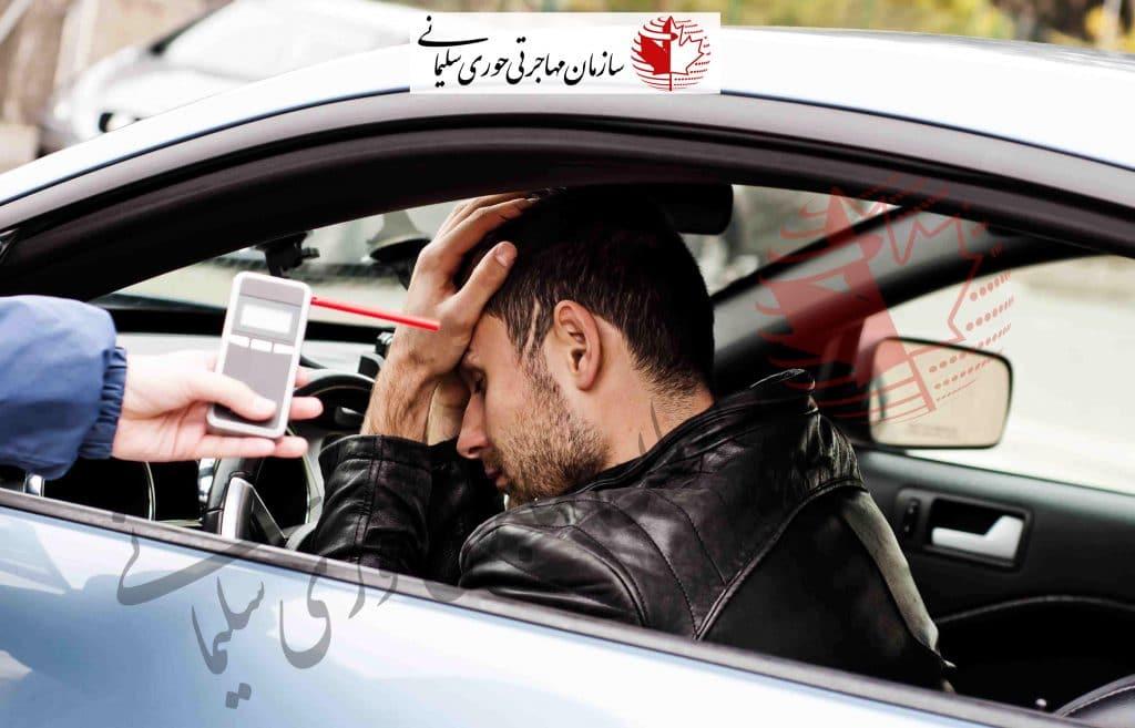 اخراج از کشور، در صورت نقض قوانین رانندگی کانادا