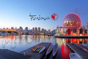 شهر ونکوور کانادا در لیست بهترین شهرهای جهان