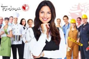 نیروی متخصص کانادا - Skilled Worker و Skilled Trade