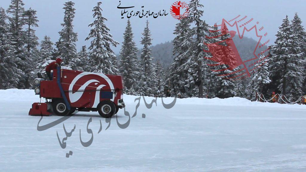 افتتاح پیست اسکیت زمستانی در شمال ونکوور