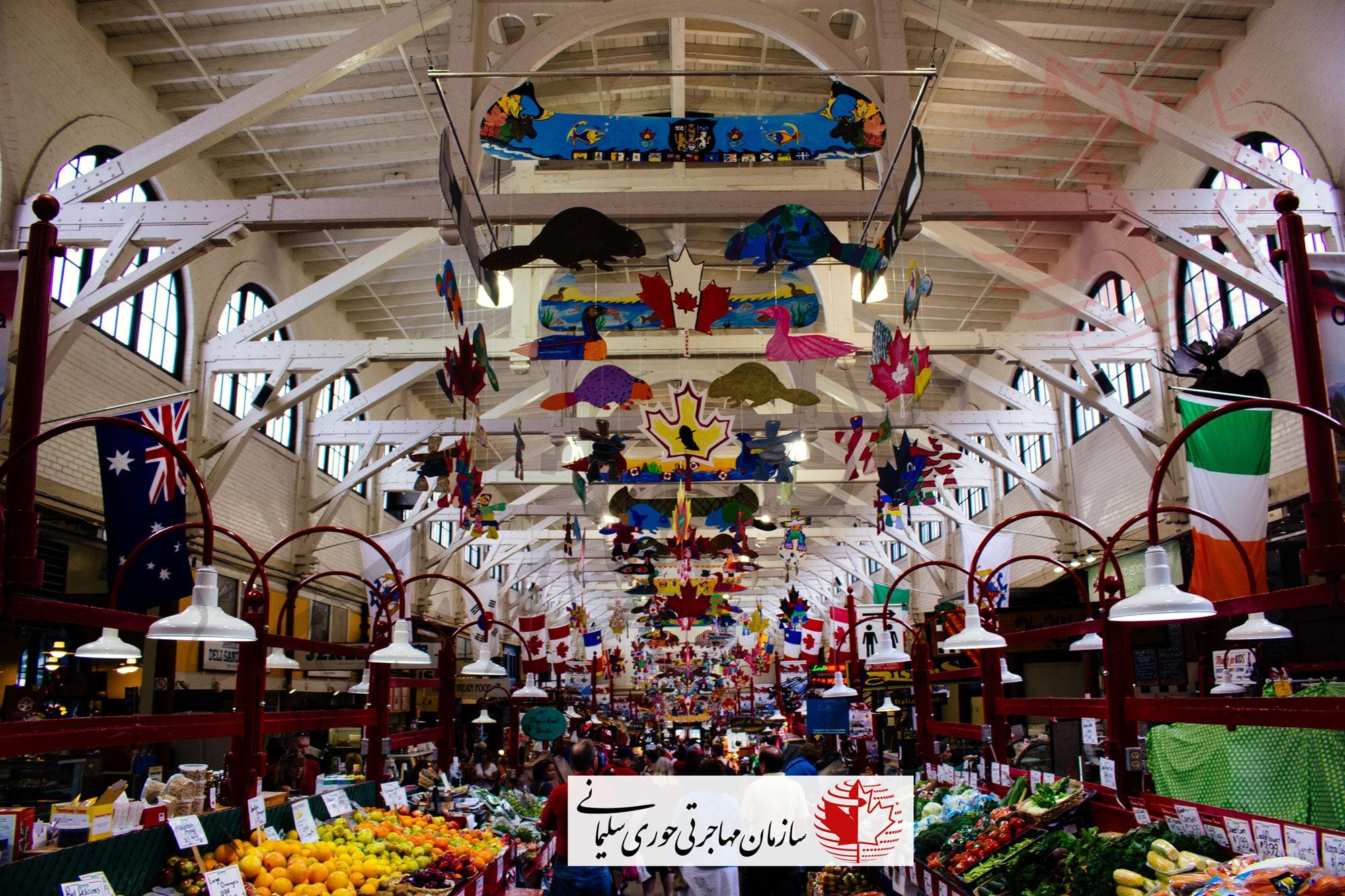 بازار شهری سنت جان نیوبرانزویک