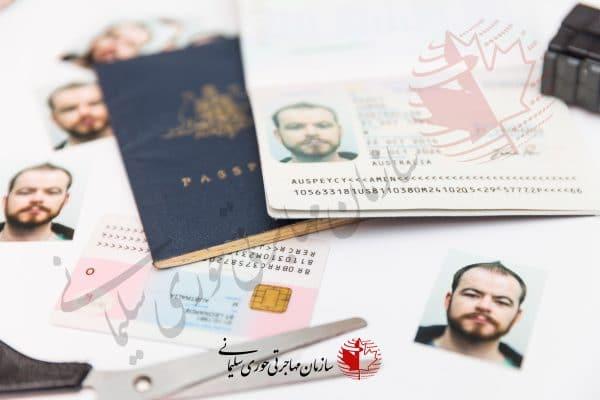مدارک جعلی مهاجرت کانادا