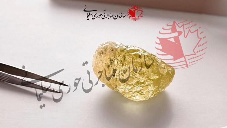 بزرگترین الماس جهان در کانادا کشف شد