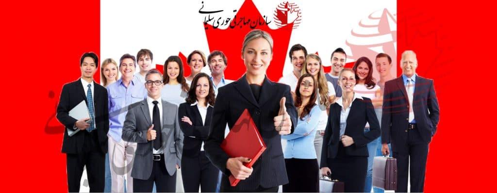 کلگری سومین شهر برتر جهان برای یافتن شغل