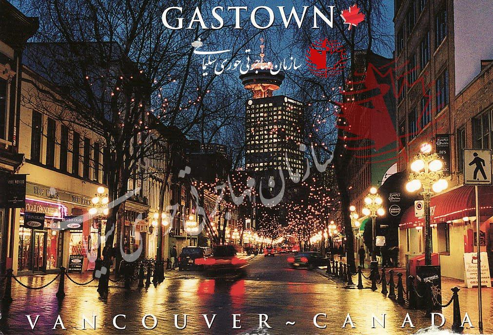 گاس تاون در ونکوور قدیمی ترین در عین حال جذاب ترین