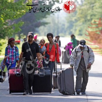 پناهندگی در کانادا
