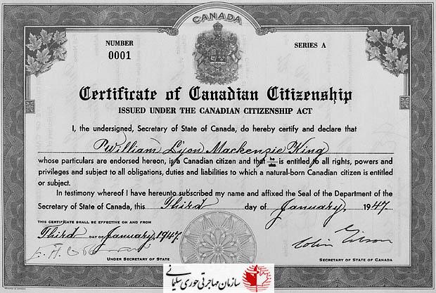 آیا اولین شهروند کانادا را می شناسید؟