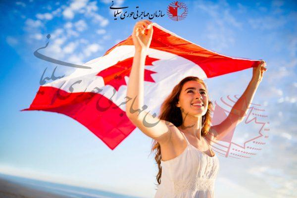 کانادا کشوری برای زنان