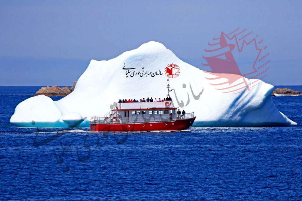 تصویر Newfoundland iceberg بر روی یکی از تمبرهای پستی کانادا