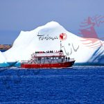 تمبرهای پستی کانادا - Newfoundland iceberg