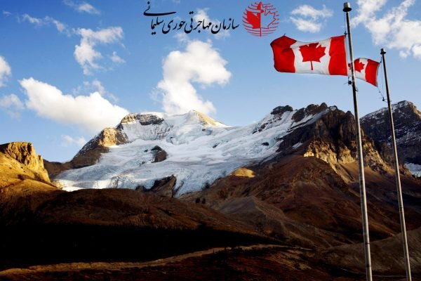 دومین کشور زیبای جهان
