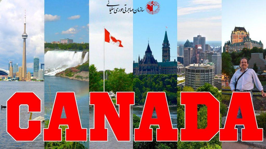 آیا می توانیم بدون کارت اقامت معتبر به سفر خارج از کانادا برویم؟