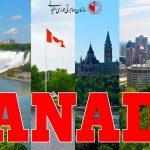 کارت اقامت - سفر خارج از کانادا
