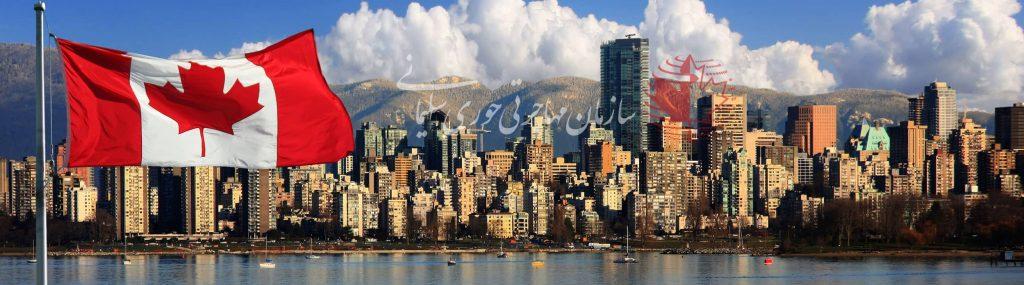مسکن در تورنتو و ونکوور