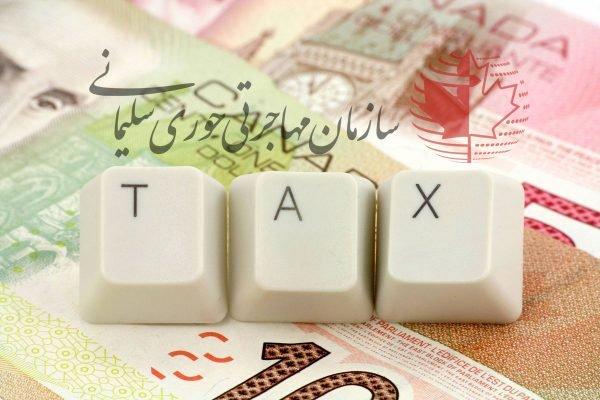 4 اشتباه مالیاتی در کانادا