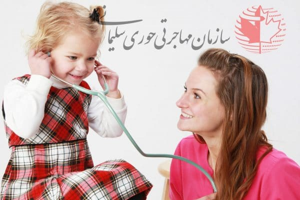 پرستار کودک در کانادا