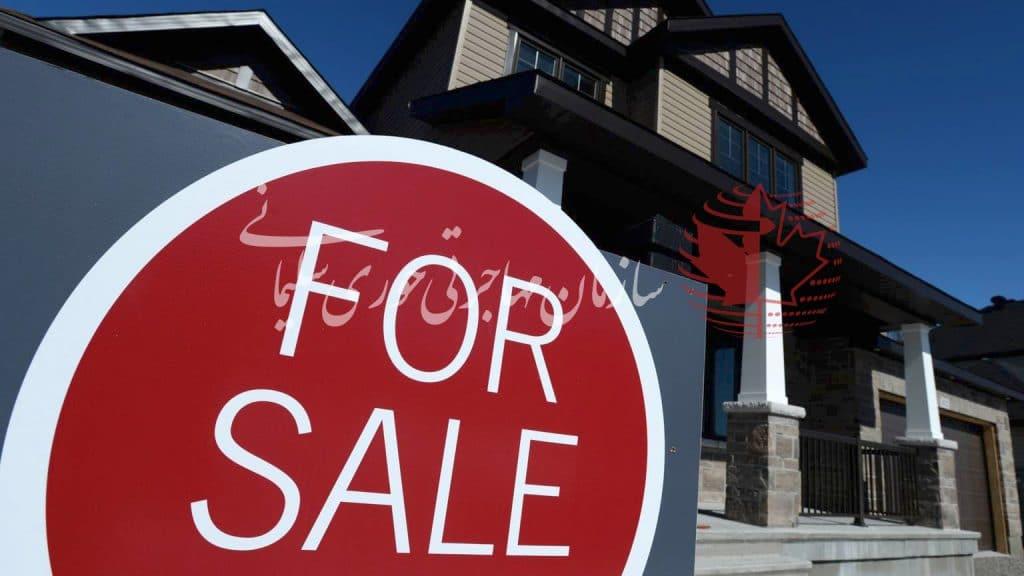 کدام شهرها سریع ترین رشد قیمت مسکن در کانادا را دارند؟