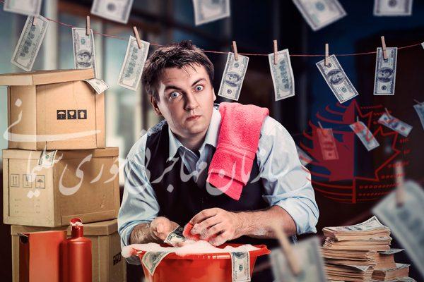 وضعیت پولشویی در کانادا چگونه است؟