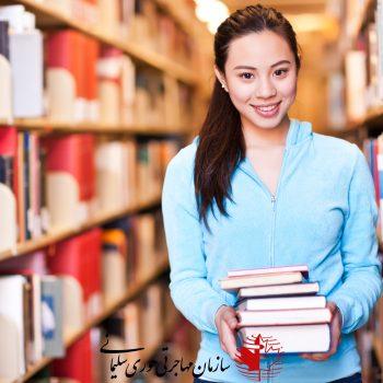تحصیلات دانشگاهی انتاریو