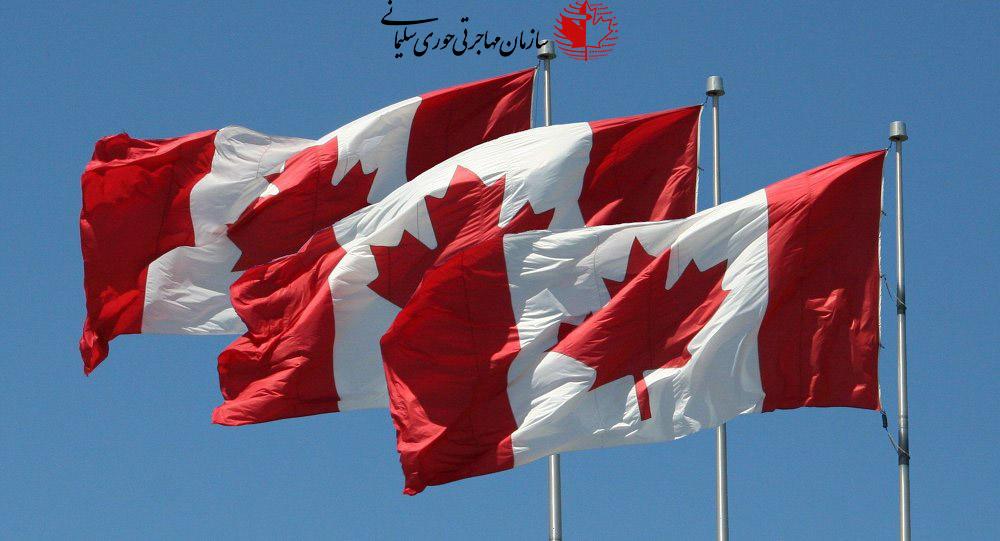 عنوان سالم ترین کشور دنیا در سال ۲۰۱۹ به کانادا تعلق گرفت