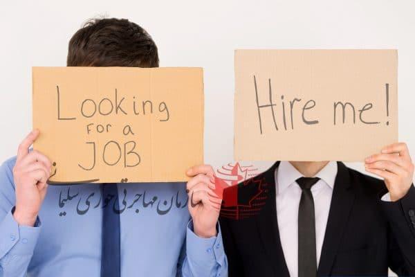 بریتیش کلمبیا : مشکل پیدا کردن شغل