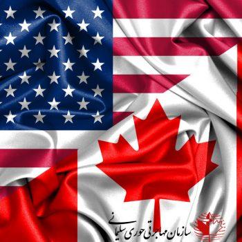 بودجه تجاری آمریکا و کانادا