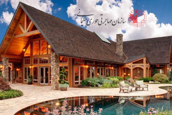 ده گام خرید خانه در کانادا