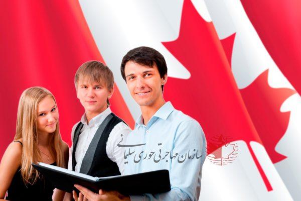 5 دلیل برای تحصیل در کانادا به عنوان دانشجوی بین المللی