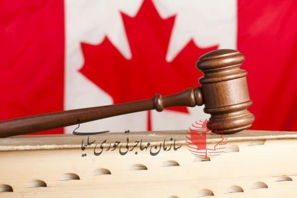 ضرورت مشورت با وکیل مهاجرت به کانادا