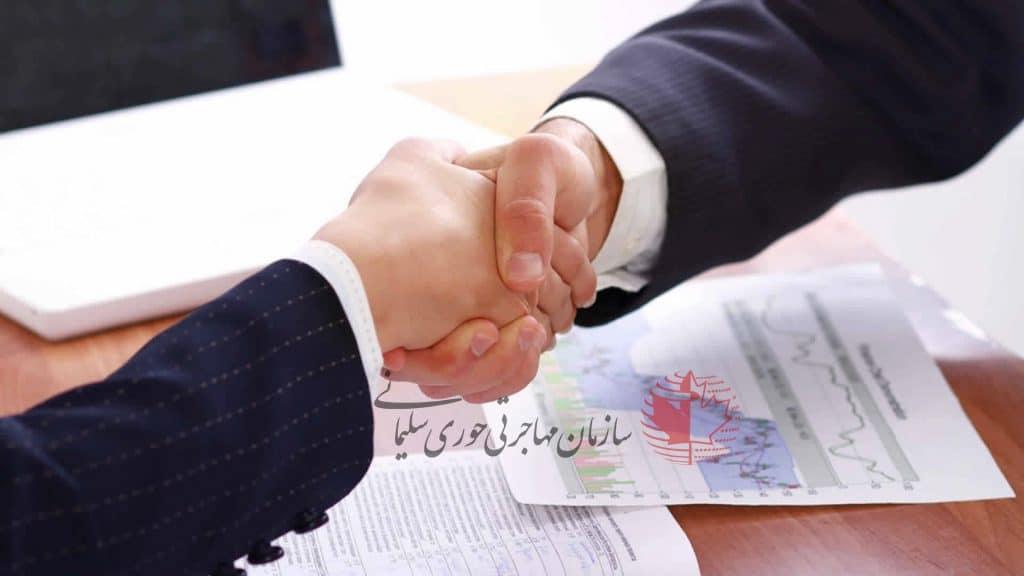 سرمایه گذاری در کانادا به روش تی بیل