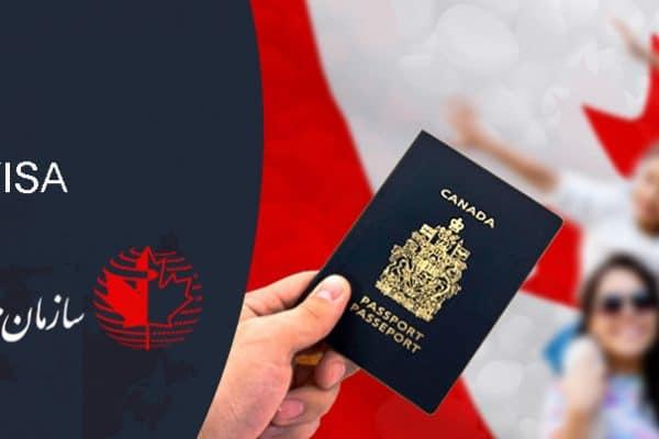 اگر ویزای ویزیتوری کانادا ما رد شد چه کار میتوانیم انجام دهیم؟